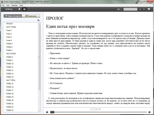 Adobe Digitaal Editions 2.0
