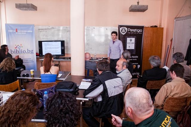 """Семинар на тема """"Електронни книги - технология, добри практики и стандарти"""" - Александър Петров"""