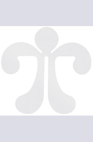 Продукт - Малък държач за книга - бял