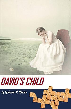 е-книга - David's child