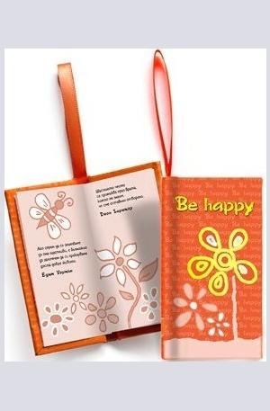 Книга - Be happy