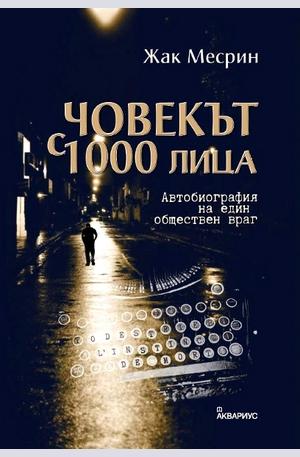 Книга - Човекът с 1000 лица. Автобиография на един обществен враг