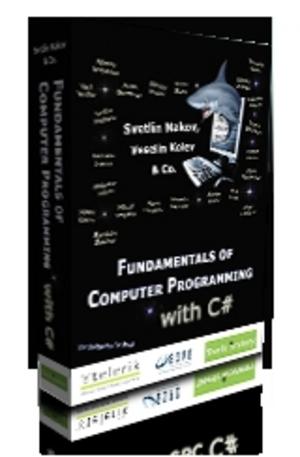 Книга - Fundamentals of Computer Programming with С#