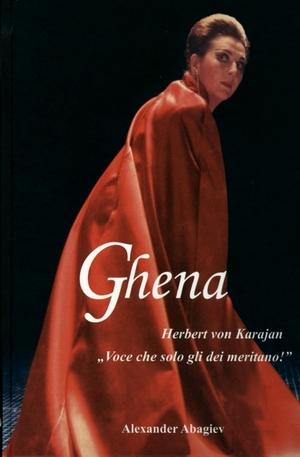 Книга - Ghena