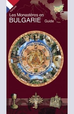 Книга - Les Monasteres en Bulgarie