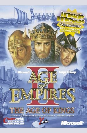 Книга - Microsoft Age of Empires II: The Age of Kings