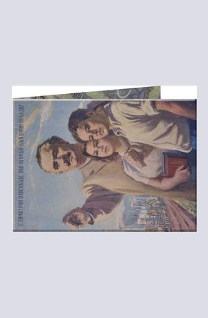 Продукт - Портмоне Slim Wallet 15 SOC Poster
