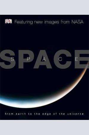 Книга - Space
