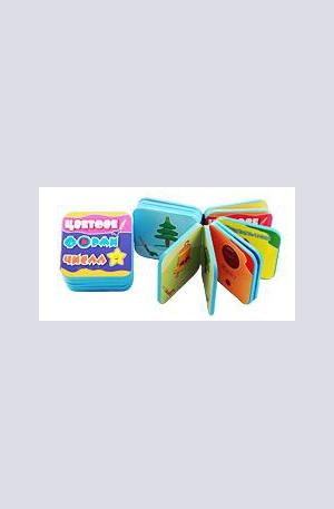 Книга - Цветове форми числа