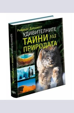 Книга - Удивителните тайни на природата