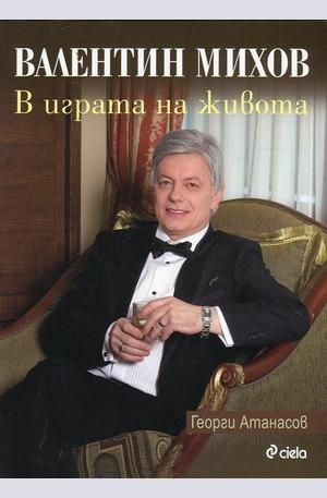 Книга - Валентин Михов: В играта на живота