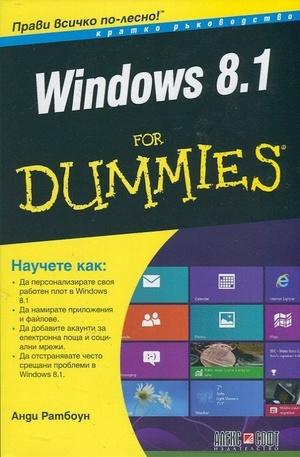 Книга - Windows 8.1 for Dummies