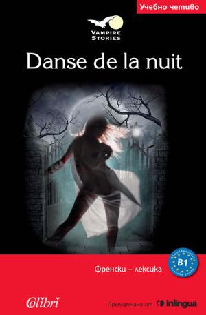 Книга - Danse de la nuit