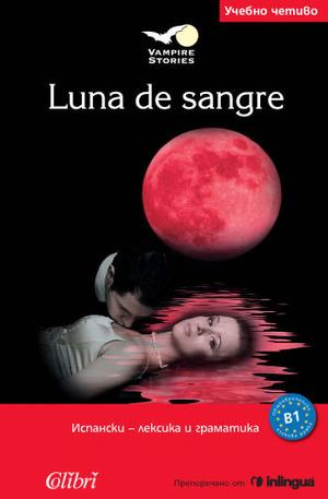 Книга - Luna de sangre