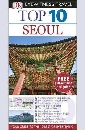 Книга - Seoul