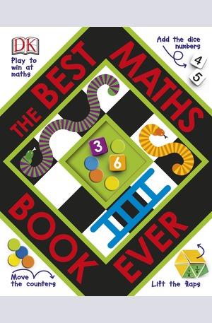 Книга - Best Maths Book Ever