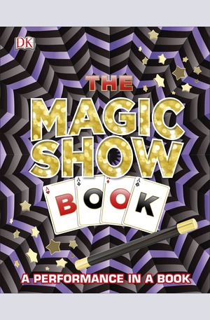 Книга - The Magic Show Book