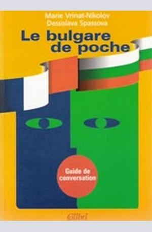 Книга - Le bulgare de poche. Френско-български разговорник