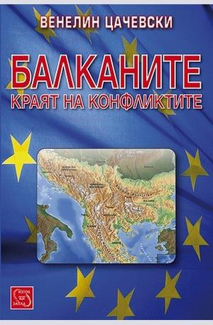 Книга - Балканите. Краят на конфликтите