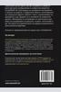 Книга - CorelDRAW X6. Самоучител