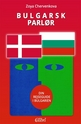 Датски разговорник - Bulgarsk parlør