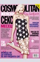 Cosmopolitan - брой 3/2015