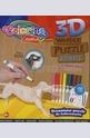3D Дървен пъзел - куче