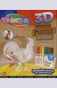 3D Дървен пъзел - петел