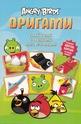 Angry Birds - оригами