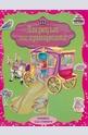 Дворецът на принцесата - книжка със стикери