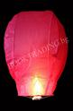 Летящ фенер премиум - розов