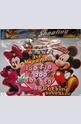 Магнитен дартс Mickey & Minnie