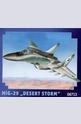 MiG-29 Desert Storm