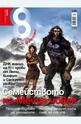 Списание 8 - брой 4/2013