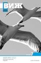 Виж! Бургас - брой 7/2013