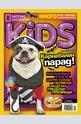 National Geographic KIDS България - брой 9/2015