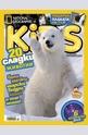 National Geographic KIDS България - брой 1/2016
