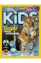 National Geographic KIDS - брой 12/2017