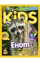 е-Списание National Geographic KIDS - брой 5/2017