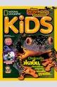 National Geographic KIDS - брой 9/2016