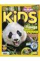 National Geographic KIDS - брой 9/2017