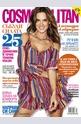 Cosmopolitan - брой 4/2016