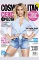 Cosmopolitan - брой 02/2017