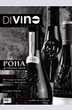 DiVino - брой 12/2013