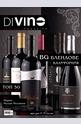 е-Списание DiVino - брой 13/2013