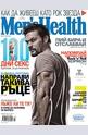 Men's Health - брой 7/2013