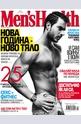 Men's Health  -  брой 1-2/2014