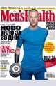 Men's Health - брой 9/2015
