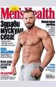 е-Списание Men's Health - брой 11/2016