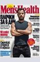 е-Списание Men's Health - брой 12/2016